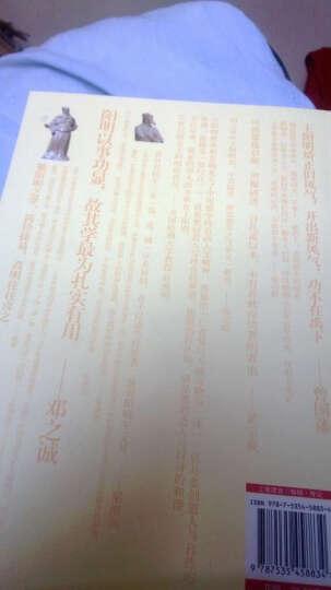 心学大师王阳明 晒单图