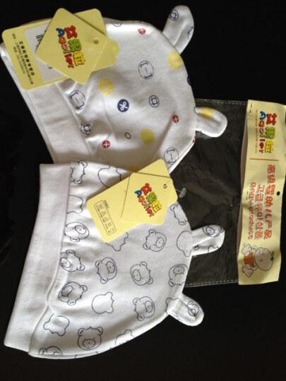 艾果粒(Agolier) 新生儿胎帽棉宝宝可爱翻边双耳婴儿帽 M042A盆帽粉色(2个月-1岁) 晒单图