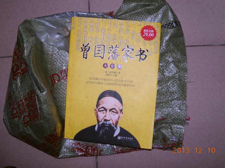 2013中国古镇游 晒单图