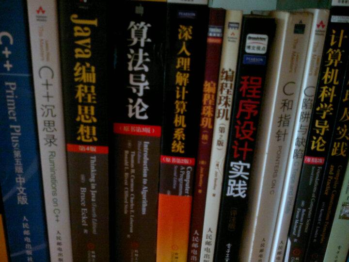 程序员必读经典1:算法导论(原书第3版)+深入理解计算机系统(原书第2版)(套装全2册) 晒单图