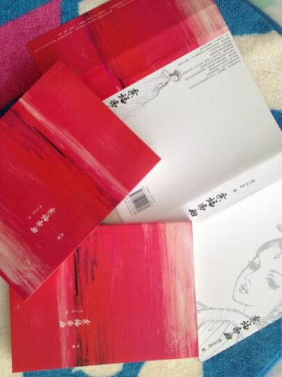 柔福帝姬(套装共2册) 晒单图