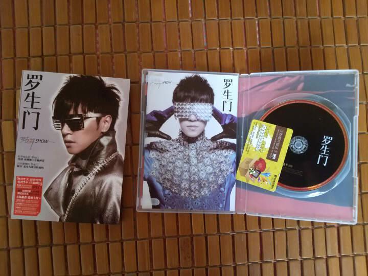 罗志祥:罗生门正式版(CD) 晒单图