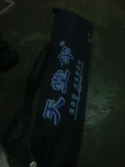 天堂伞 三折商务晴雨伞折叠太阳伞自动伞 可印字定制logo广告伞 3331e碰 藏蓝色 晒单图