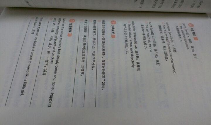 每天读点好英文:你给的爱,一如当初 晒单图