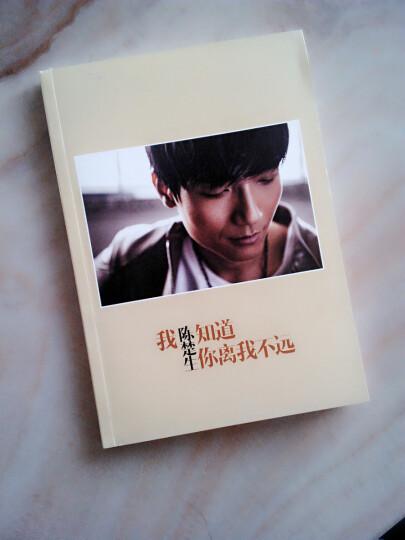 陈楚生·2013年全新大碟:我知道你离我不远(CD)(京东专卖) 晒单图