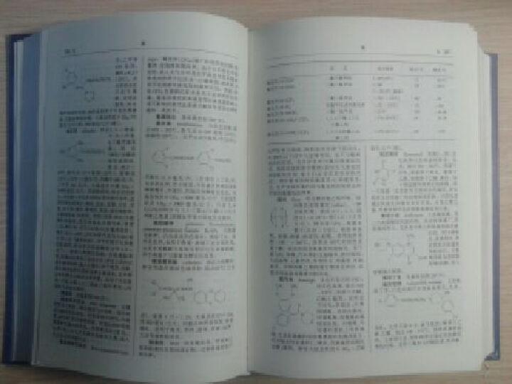 化工辞典 晒单图