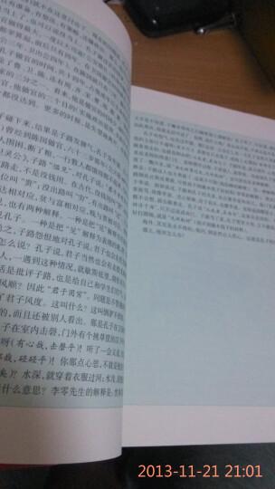 易中天作品集:中国智慧+珍藏本先秦诸子百家争鸣(套装共2册) 晒单图