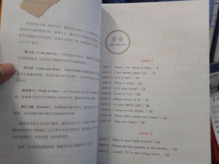 三一口语备考王:1-3级(附MP3光盘) 晒单图