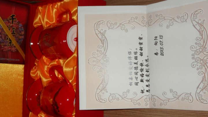 千红窑 中国红瓷 结婚礼物 婚庆用品 龙凤对情侣茶杯 陶瓷茶具摆件 送朋友闺蜜亲人 红瓷将军对礼盒 晒单图