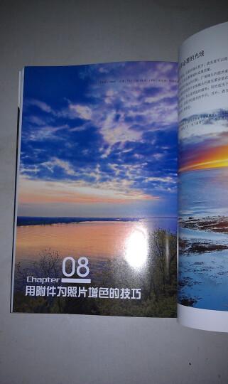 Nikon D5300数码单反摄影技巧大全 晒单图