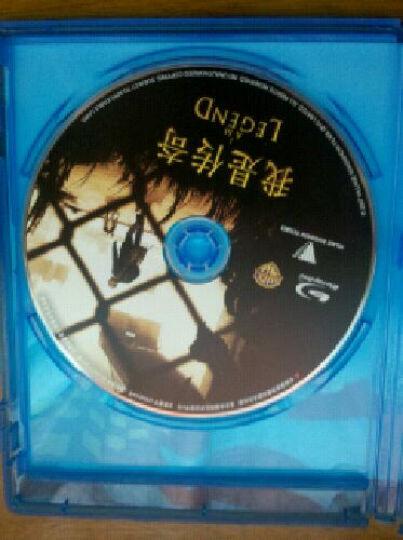 我是传奇(蓝光碟 BD50)(京东专卖) 晒单图
