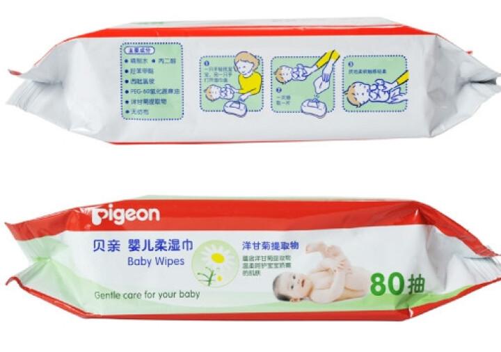 贝亲(Pigeon)婴儿柔湿巾 湿纸巾 80片装(3包)PL225 晒单图