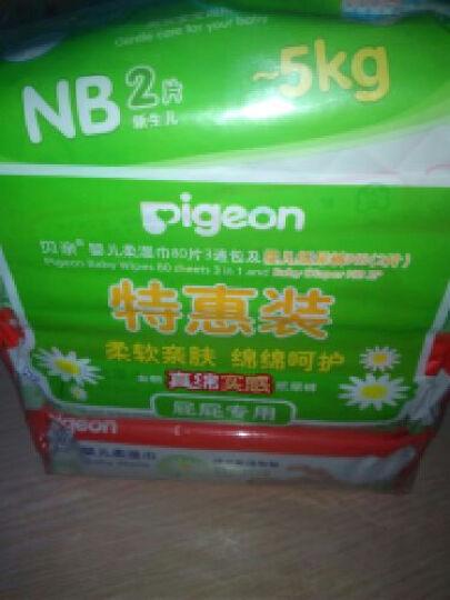 贝亲(Pigeon)婴儿柔湿巾 湿纸巾 80片装(3包)PL223 晒单图