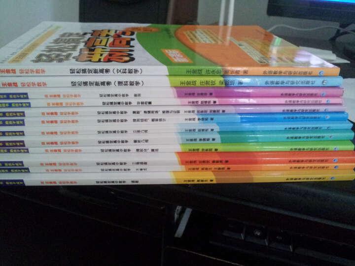 新课标:王金战轻松珍惜高中高中(套装共12册)-时间数学的搞定作文图片