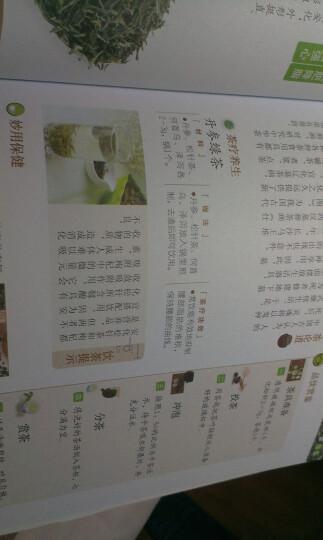 中国茶入门轻图典 晒单图