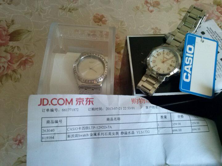 斯沃琪(Swatch)手表 金属中盘淑女系列石英女表静溢水晶YLS172G 晒单图