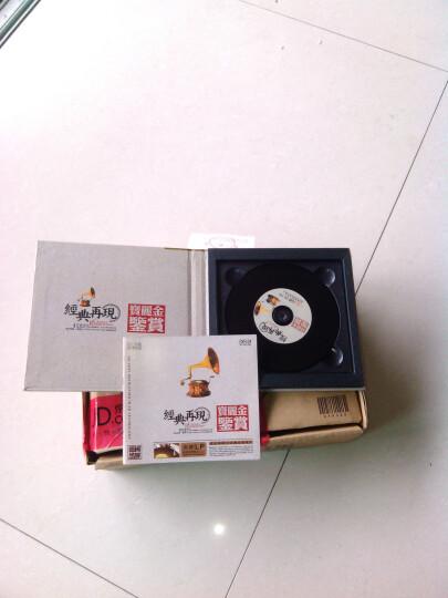 宝丽金鉴赏:经典再现(DSD CD) 晒单图