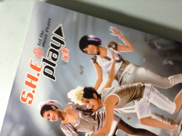S.H.E:PLAY玩耍(CD+DVD)(特价)(京东专卖) 晒单图