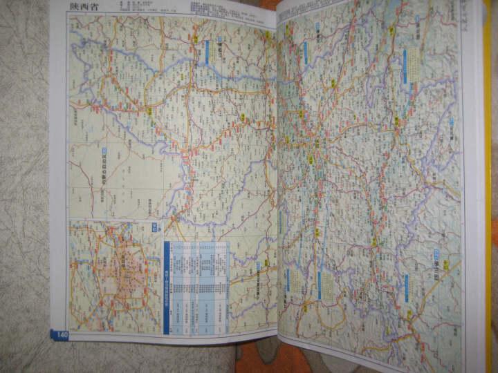 中国高速公路地图集(2013精编版) 晒单图