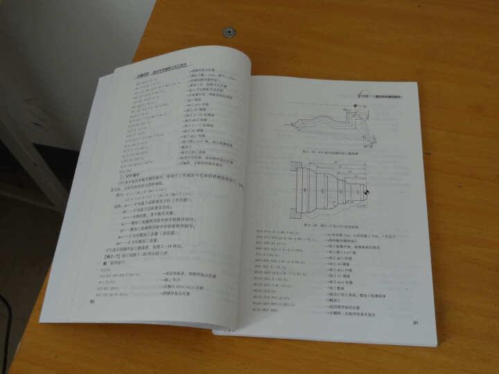 数控加工编程与操作(附DVD光盘1张) 晒单图