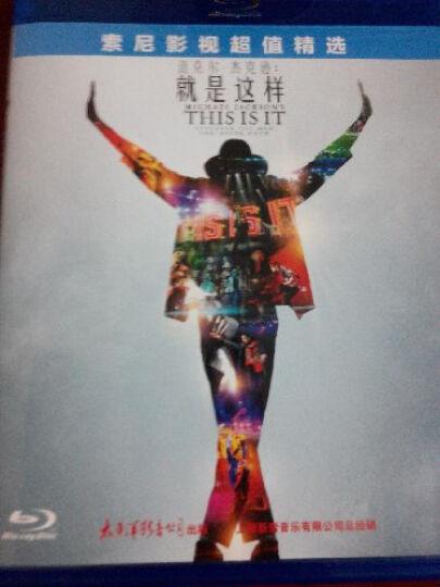 迈克尔·杰克逊:就是这样(蓝光碟 BD50)(京东专卖特价) 晒单图