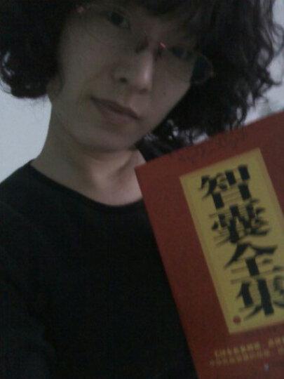 毛泽东点评:智囊全集(套装全2册) 晒单图