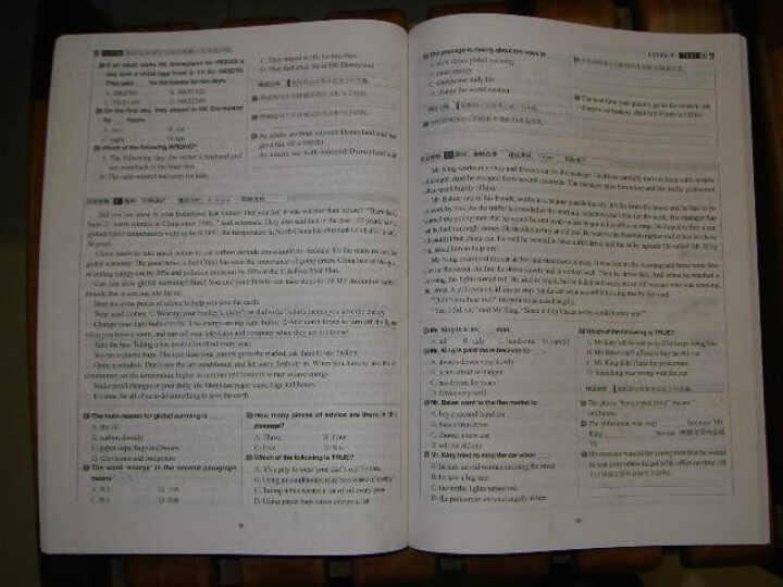 蓝皮英语系列:8年级英语完形填空与阅读理解分层强化训练(2013修订版) 晒单图