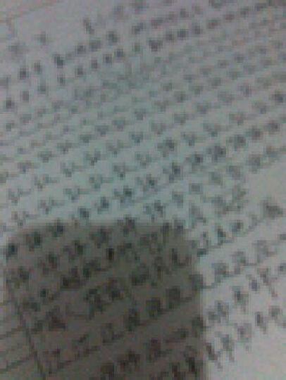 师范院校公共课美术教程:简笔画实用图库--写字如
