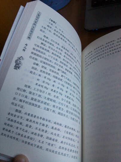 上海沈氏女科全科临证方略 晒单图