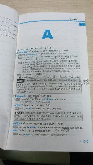 全国英语等级考试词汇必备(第3级)(全新版) 晒单图