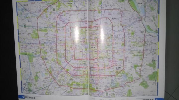 2014北京市交通地图册 晒单图