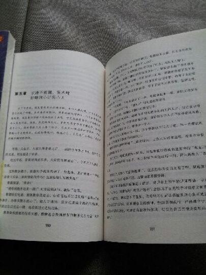 首席医官7 晒单图