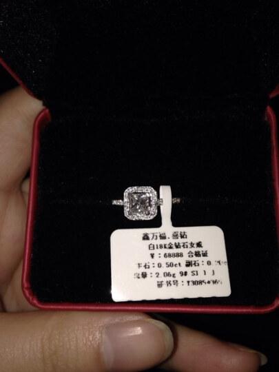 【520礼物】喜钻 6爪皇冠白18K金钻戒 女结婚订婚钻石戒指生日礼物 VIP客户定金连接其他客户拍下无效 晒单图