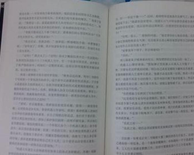 读客·全球顶级畅销小说文库·银河帝国(8):我,机器人 晒单图