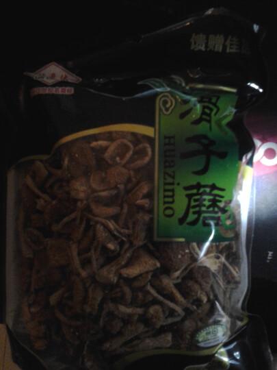林彦达 滑子蘑150克 东北特产 干货食用菌 滑子菇滑菇 晒单图