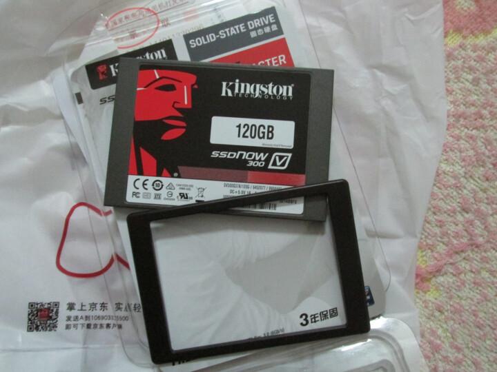 金士顿(Kingston)V300 120G SATA3 固态硬盘 晒单图