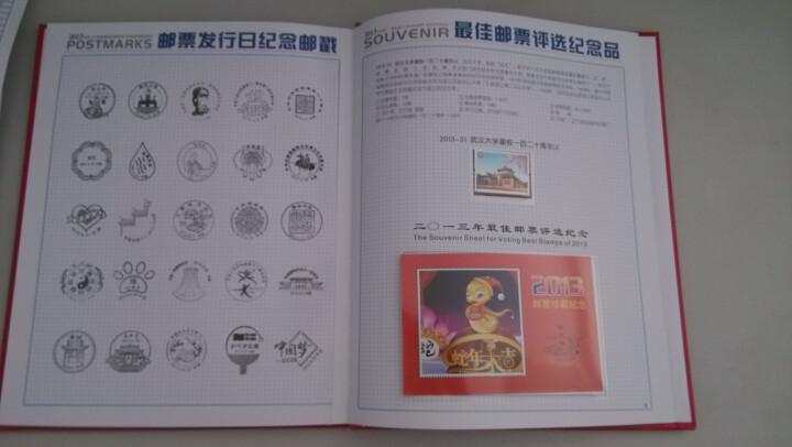 2013年邮票年册 南方册 全年邮票收藏 原装 荧光防伪 现货 经典红册 晒单图