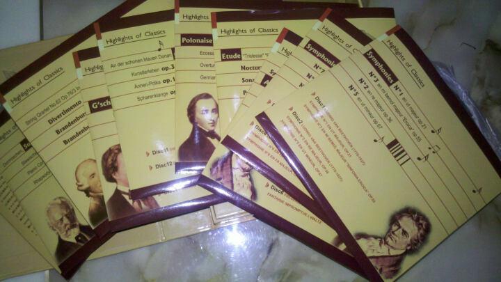 至尊大师贝多芬、巴赫等不朽名曲·古典音乐巨匠(20CD金碟 精装典藏版) 晒单图