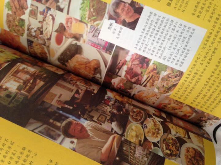 味道台北 晒单图