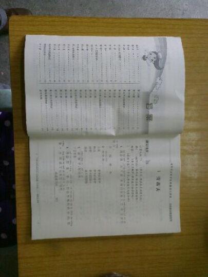 语文同步拓展阅读与训练:二年级(下)(人民教育教材适用)(2014春新版) 晒单图