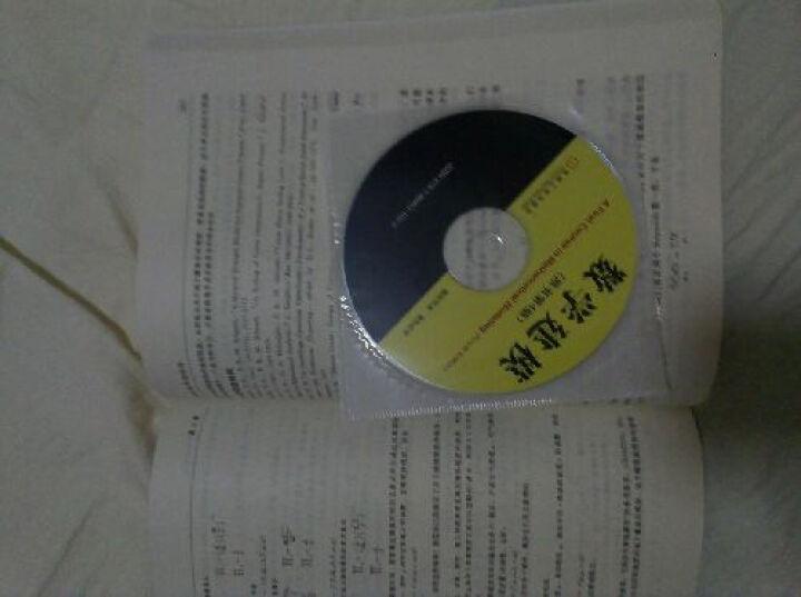 数学建模(原书第4版) 晒单图