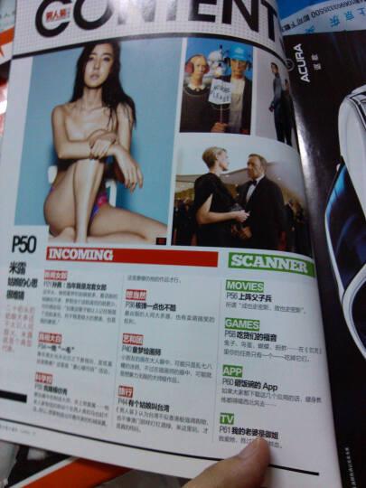 男人装(2013年7月) 晒单图