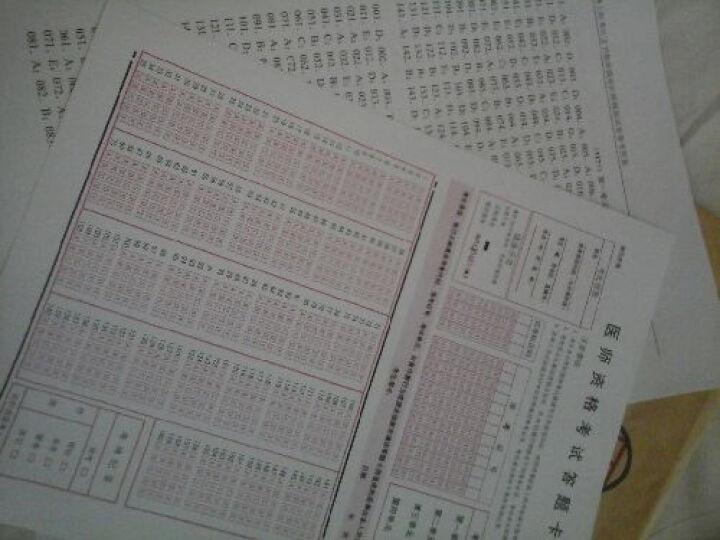 2014年国家医师资格考试·张博士医考红宝书:临床执业医师模拟试卷 晒单图