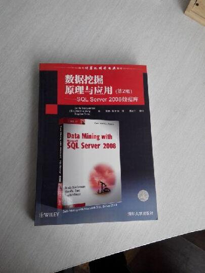国外计算机科学经典教材:数据挖掘原理与应用(第2版):SQL Server 2008数据库 晒单图