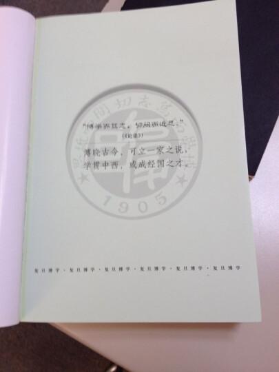大学管理类教材丛书:现代企业管理 晒单图