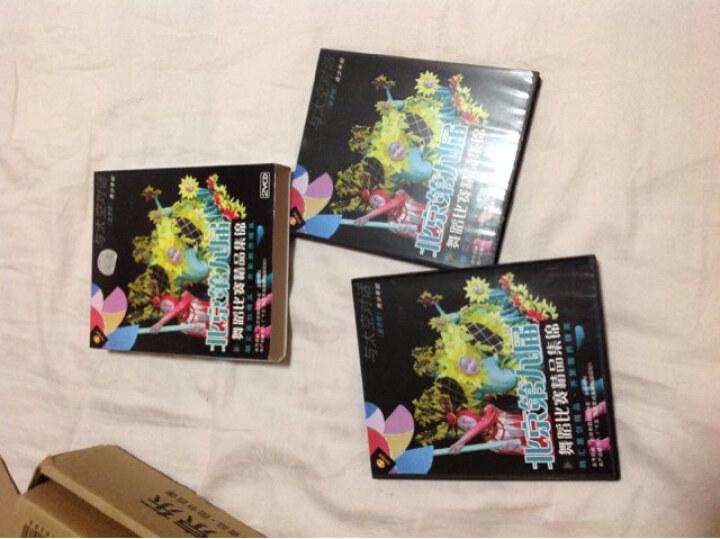 北京市第九届舞蹈比赛:与太空对话(业余青少年)(2VCD) 晒单图