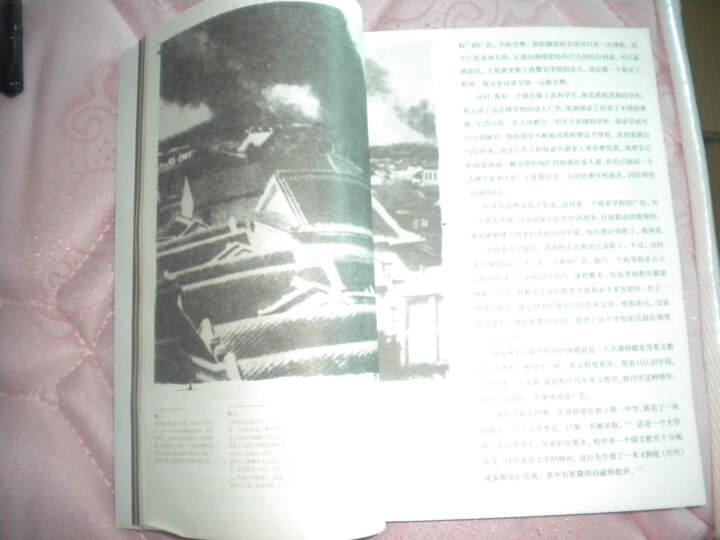 毛泽东自传(中英文插图影印典藏版) 晒单图