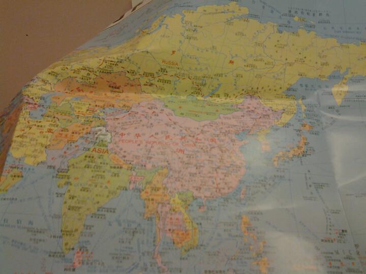 世界地图(中英文)(2013版)--世界地图(中英文)
