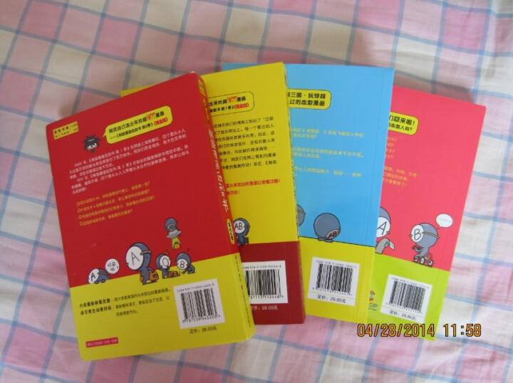 韩国漫画血型书(1-4季 套装共4册) 晒单图