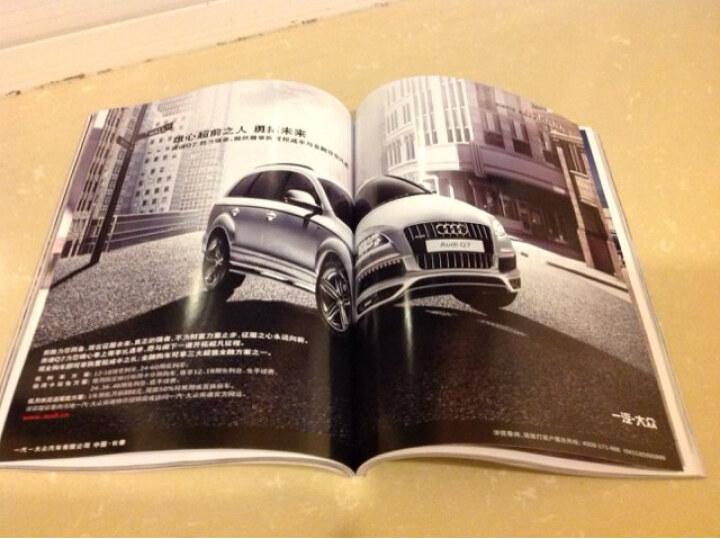 中国汽车画报(2014年4月号) 晒单图